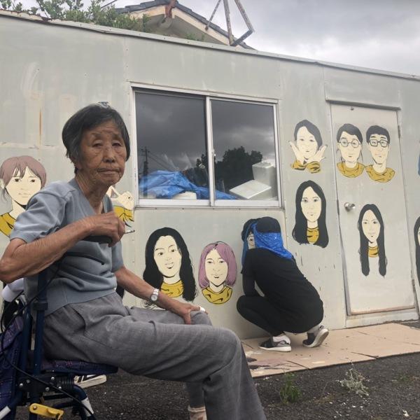 세월호 생존자 아이들 우토로 방문 사진