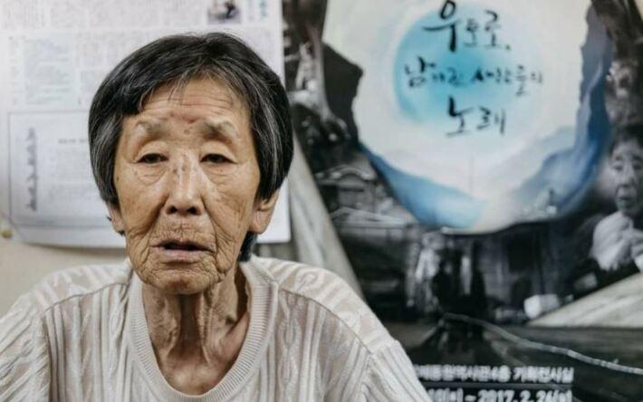 강경남 할머니 사진